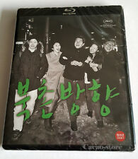 THE DAY HE ARRIVES (Blu-ray) Hong Sang Soo / English Subtitle / Region A