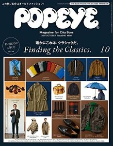 Details about USED Popeye Japan Magazine October 2017 Life Style Fashion  Finding the Classics