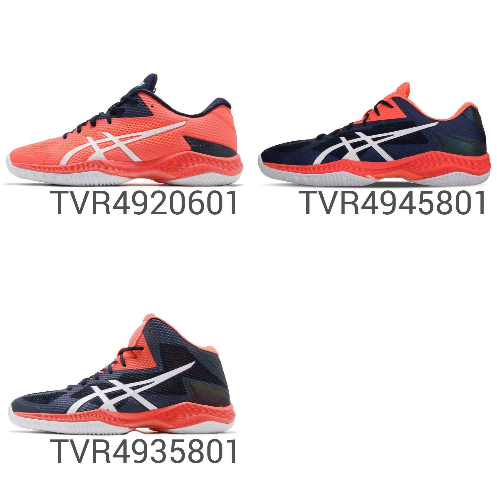 Asics V Swift FF Cluster   MT   Hi Men Women Volleyball Badminton shoes Pick 1