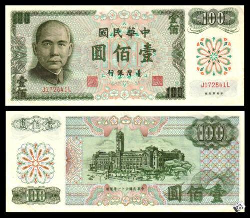 P-1983 UNC Taiwan 100 Yuan 1972