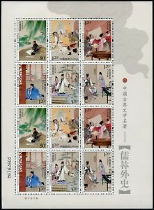 China-PRC-2011-5-Literatur-Gelehrtenwald-Wu-Jingzi-4227-4232-Kleinbogen-MNH