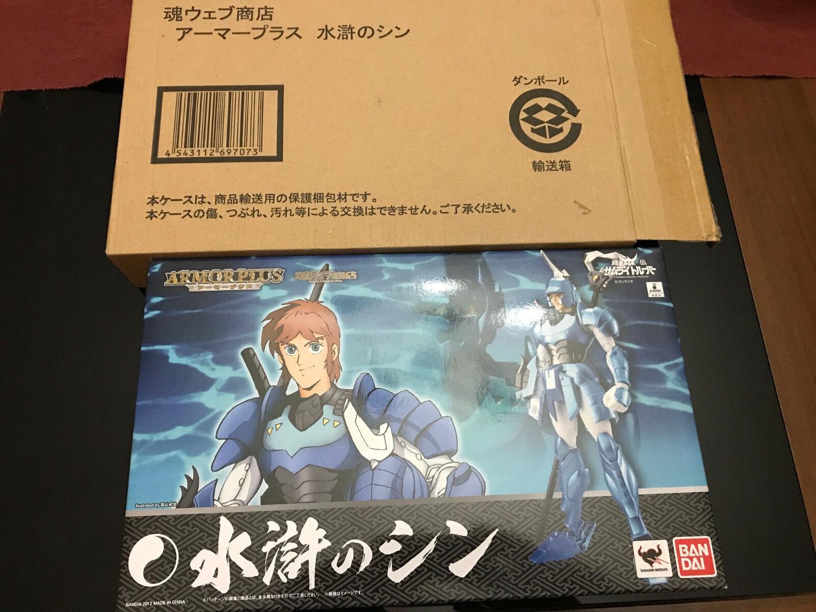 Bandai Yoroiden Samurai Troopers Samourai de l' éternel Suiko Shin Armor Plus 1