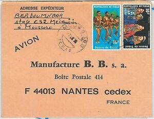 Airmail Cover To France 1974 Dance Music Customers First Postal History Tchad Chad 64882