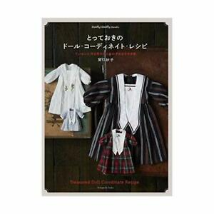 Graphic-Rika-chan-wearing-sewing-BOOK-lady-boutique-series-no-4779