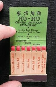 """1940s """"The HO-HO Chinese Restaurant 21-Feature Matchbook 789 7th Avenue New York"""