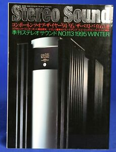 Stereo-Sound-No-113-Winter-1995-Japanese-High-End-Audio-Magazine-in-Japanese