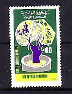 Tunisie Michel numéro 774 cachet-afficher le titre d`origine 47uakiNj-07163326-980489198