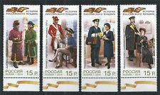 RUSSLAND RUSSIA 2014 RUSSIAN UNIFORM HISTORY ** POSTFRISCH