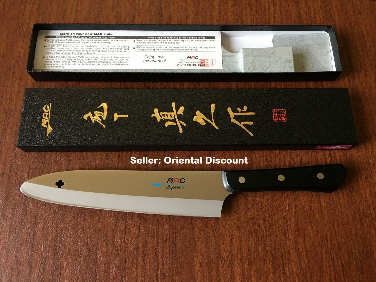 Japanese MAC SA-80 Superior Series 8  Blade Blade Blade Utility   Chef's Knife Made in Japan 8c6469