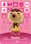 Animal-Crossing-Villager-Amiibo-Fan-NFC-Card-tag-UK-Stock-Free-1st-Class-Post miniatuur 18