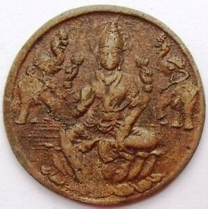 EAST INDIA COMPANY ONE ANNA TEMPLE TOKEN GOD KING AND QUEEN 37-39mm