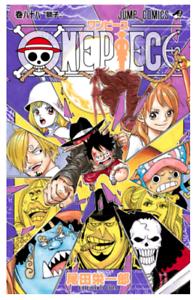 ONE PIECE Volume 96 Japanese Manga Comix anime onepiece Japan import NEW