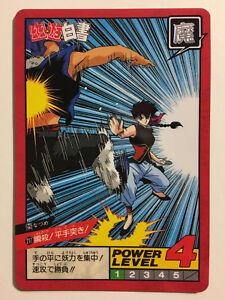 Yu Yu Hakusho Super Battle Power Level 217 - Part5