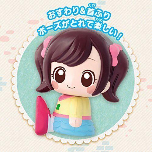Bandai Himitsu no Kokotama KOKORO YOTSUBA Figure