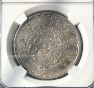 Meiji Yr 3 (1870) Japan Silver Yen Type 1 NGC MS 61 Buy 1 Get 1 Free