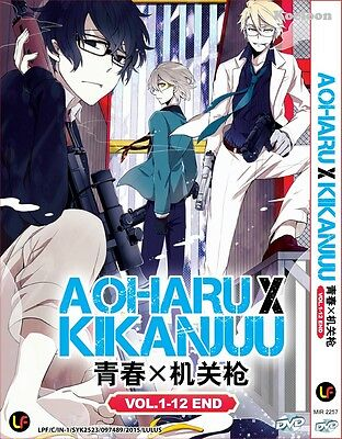 DVD Japan Anime Aoharu X Kikanjuu (1-12 End) Complete Series English Subtitle