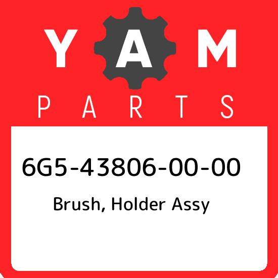 holder assy 6G5438060000 6G5-43806-00-00 Yamaha Brush New Genuine OEM Part