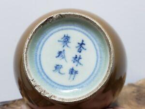 Old-Chinese-Monochrome-Underglaze-Porcelain-Vase