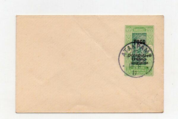 !!! Togo, Entier Postal Cachet Atakpame 1917