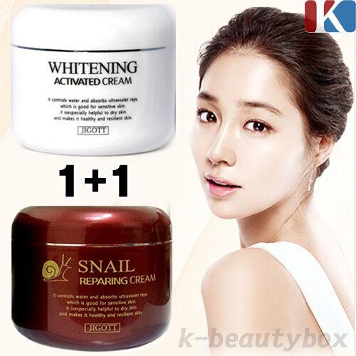 1+1 Whitening Activated Cream 100g + Snail Reparing Cream 100g Korean Cosmetics