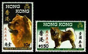 1970-Hong-Kong-253-54-Year-of-the-Dog-OGNH-VF-CV-75-00-ESP-1802