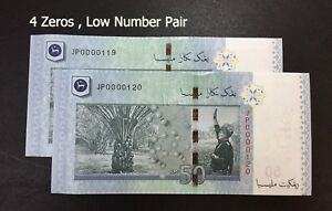 Malaysia-12th-RM50-Low-Number-Running-Pair-UNC-with-handling-mark
