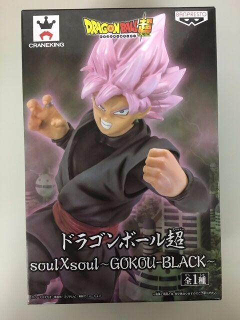 Banpresto DRAGON BALL Super Soul X Soul Gokou Black Rose