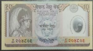 Nepal-10-Rupees-uncirculate-bank-note