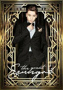 SeungRi-2018-1ST-solo-Tour-el-gran-SeungRi-en-Japon-3DVD-2CD-limitada-Bigbang