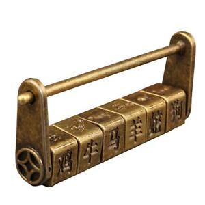 Novel Code Password Lock Retro Chinese Style Wooden Jewelry Chest Box Padlock US