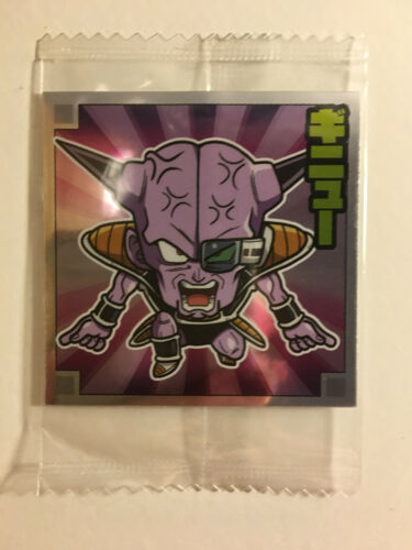 Dragon Ball Chou Senshi Sticker Wafer Part 2 - 039 R (Neuf/New)