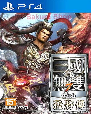 New Sony PS4 Games Shin Sangoku Musou 7 with Moushouden HK Version Chinese Sub.