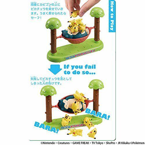 MegaHouse Pokemon Snorlax Kabigon Sleepy Hammock Balance Game ActionFigure JAPAN