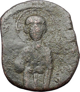 JESUS-CHRIST-Class-C-Anonymous-Ancient-1034AD-Byzantine-Follis-Coin-i48113