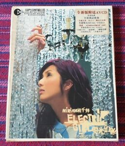 Miriam Yeung ( 楊千嬅 ) ~ Electric Girl ( 2nd Version ) ( Hong Kong Press ) Cd
