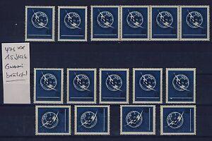 BUND-Nr-476-postfrisch-15-Stueck-Gummi-beruehrt-UIT-1965