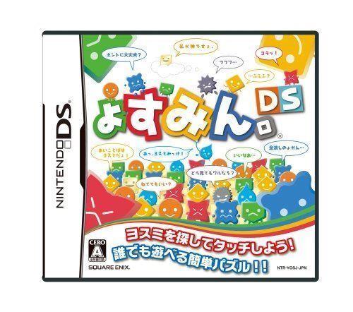 Used DS  Yosumin. NINTENDO JAPANESE IMPORT