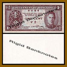 Hong Kong 1 Cent, ND 1945 P-321 Uniface Cir