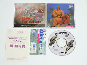 Ai-Cho-Aniki-Aichoaniki-w-Spine-NEC-PC-Engine-SUPER-CD-ROM-Import-Japan