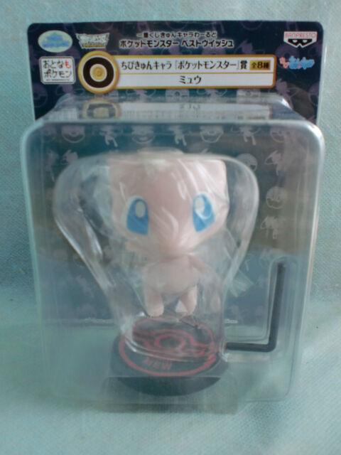 BNIP BANPRESTO JAPAN POKEMON Best Wishes ICHIBAN KUJI O Prize MEW Mini Figure