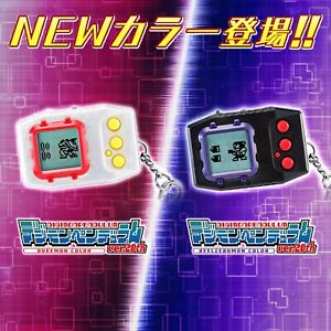 Bandai-Digimon-Pendulum-ver-20th-New-Color-Dukemon-amp-Beelzemon-SET-Japan-F-S-NEW