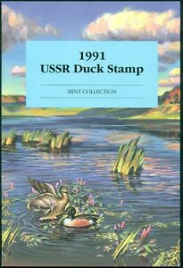 RUSSIA-1991-DUCK-STAMPS-IN-OFFICIAL-FOLDER-OG-NH-VF