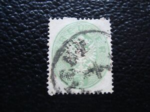 Stamp Yvert And Tellier N° 23 Obl Austria a11 Stamp Austria Lovely Luster