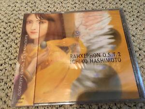 RAHXEPHON-ICHIKO-HASHIMOTO-2-OST-Original-anime-game-cd-Soundtrack-Miya-recor