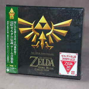 The-Legend-of-Zelda-30th-Anniversary-Music-Collection-OFFICIAL-CD-NEW