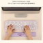 miniature 2 - BTS TinyTAN Computer Keyboard Pad 100% Official Authentic Goods ARMY