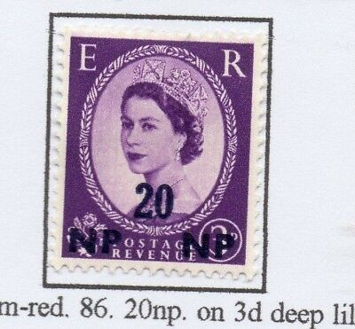 Surcharged 227484 Arabia 1960-61 Postal Agencies Mint Hinged 20np Objective British E