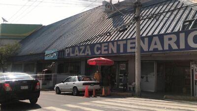 Local en venta, Merced Gómez,  Álvaro Obregón