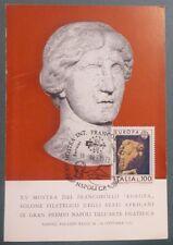 NAPOLI - MOSTRA FRANCOBOLLO EUROPA - 1975