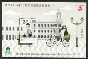 MACAU-CHINA-2018-35TH-ASIAN-INT-039-L-STAMP-EXHIBITION-BIKE-amp-CULINARY-SOUVENIR-SHT